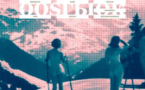 Screenshot of Home Page oostblok.nl - Oostblok  | Het podium van Amsterdam Oost - captured Feb. 1, 2018