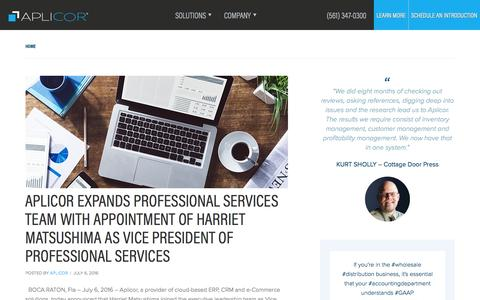 Screenshot of Blog aplicor.com - Aplicor   Cloud-Based Business Software   Ecommerce, CRM, ERP Solutions - captured July 23, 2016