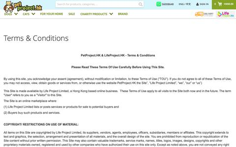 Screenshot of Terms Page petproject.hk - Terms & Conditions En - captured Nov. 8, 2018