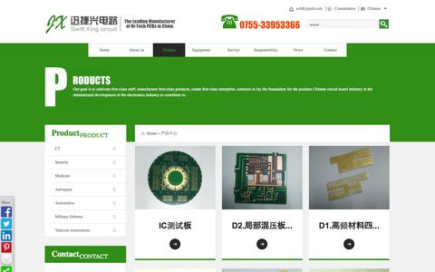 Screenshot of Products Page jxpcb.com - Shenzhen XunJiexing Circuit Tech Co., Ltd - captured Oct. 7, 2014