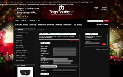 Screenshot of Login Page premecha.com - Login : Top Designer Handbags Online Sale, All Brand Handbags 100% Leather! - captured Nov. 2, 2014