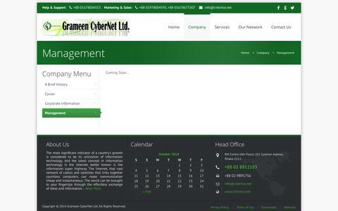 Screenshot of Team Page citechco.net - Management | Grameen CyberNet Ltd. - captured Oct. 3, 2014