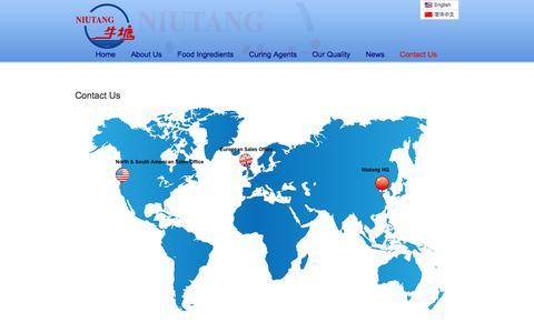 Screenshot of Contact Page niutang.com - Contact Us - captured Nov. 3, 2017