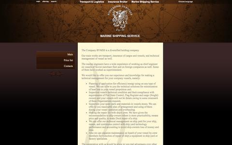 Screenshot of Home Page rvmss.com - Main - captured Sept. 3, 2015