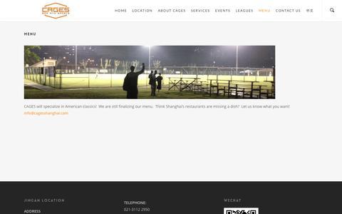 Screenshot of Menu Page cagesshanghai.com - Menu |  Cages Indoor Athletic Club - captured Jan. 24, 2016
