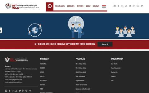 Screenshot of Jobs Page egymold.com - Egy Mold | Careers - captured July 16, 2018