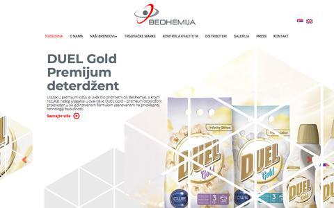 Screenshot of Home Page beohemija.com - Beohemija - captured Aug. 1, 2018