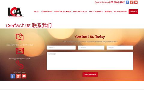 Screenshot of Contact Page linkchinese.co.uk - Contact - captured Aug. 15, 2017