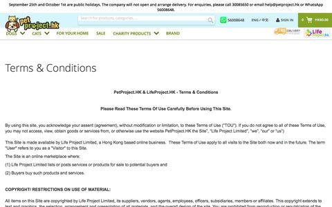 Screenshot of Terms Page petproject.hk - Terms & Conditions En - captured Sept. 23, 2018