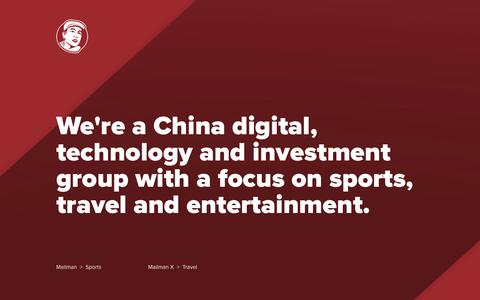 Screenshot of Home Page mailmangroup.com - Mailman Group - China Digital, Technology, and Investment - captured July 27, 2018