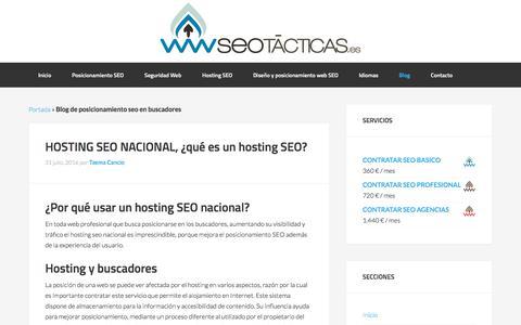 Screenshot of Blog seotacticas.es - Posicionamiento SEO en buscadores - Opinión y noticias - captured June 20, 2017