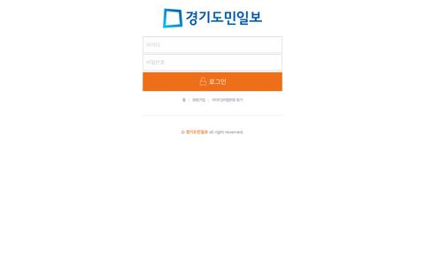 Screenshot of Login Page kgdm.co.kr - 경기도민일보 - member - captured Oct. 24, 2018