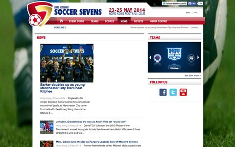 Screenshot of Press Page hksoccersevens.com - HKFC Citibank International Soccer Sevens | News - captured Oct. 2, 2014