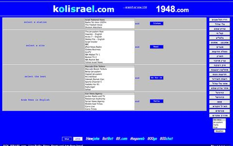 Screenshot of Home Page kolisrael.com - - KOL-ISRAEL.com  -  Live Radio, Israeli News and Sports from Israel - Kol Israel - captured Sept. 19, 2014