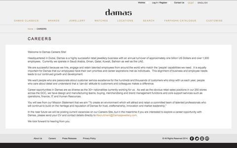 Screenshot of Jobs Page damasjewellery.com - Careers - captured July 31, 2016