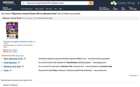 Screenshot of amazon.com - Amazon.com: Miyamoto Unosuke Shoten #6 Fue (Bamboo flute) - captured March 21, 2016