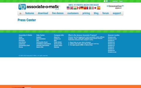 Screenshot of Press Page associate-o-matic.com - Associate-O-Matic   Press Center - captured July 31, 2018