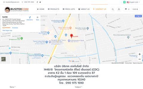 Screenshot of Contact Page busitek.com - Contact Us | Busitek - captured Nov. 8, 2018