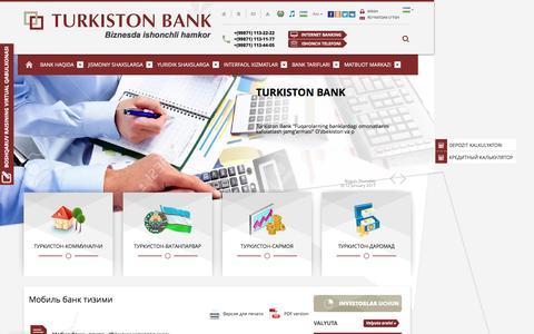 Мобиль банк тизими | Turkiston Bank