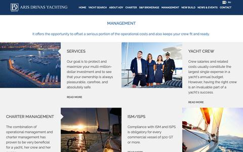 Screenshot of Team Page adyachting.com - MANAGEMENT   Aris Drivas Yachting - captured Dec. 18, 2018