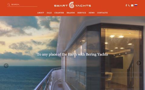Screenshot of Home Page smartyachts.ru - SmartYachts - captured May 26, 2017