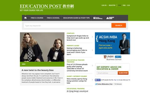 Screenshot of Home Page educationpost.com.hk - Further Study and Continuing Education in Hong Kong | Education Post - captured July 19, 2015