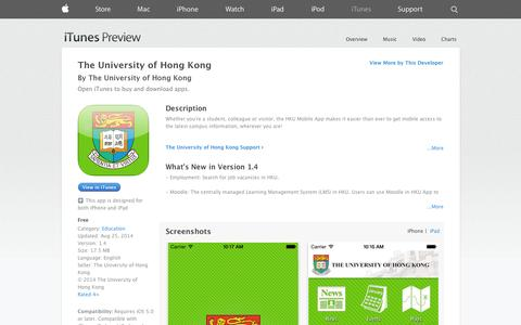 Screenshot of iOS App Page apple.com - The University of Hong Kong on the App Store on iTunes - captured Oct. 25, 2014