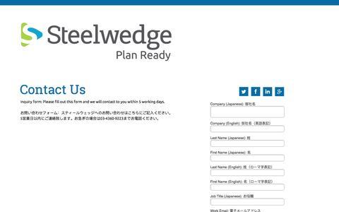 Steelwedge: Plan Ready