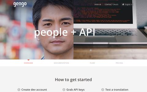 Screenshot of Developers Page gengo.com - Gengo - Developer - captured Jan. 19, 2016