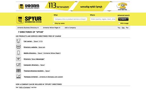 "Screenshot of Products Page spyur.am - 7 DIRECTORIES OF ""SPYUR"" • ARMENIA (YEREVAN) • SPYUR - captured Sept. 30, 2018"