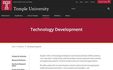 Technology Development | Temple University