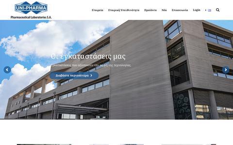 Screenshot of Home Page uni-pharma.gr - Αρχική - Uni-Pharma S.A. Pharmaceutical Laboratories - captured Oct. 19, 2018