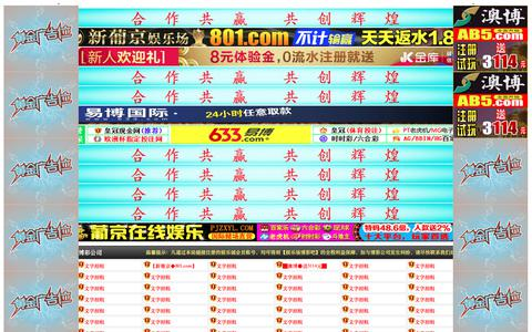 Screenshot of Maps & Directions Page kbsipl.com - 永利金沙:网站地图-明星库mingxingku.commingxingku.com - captured Oct. 16, 2017
