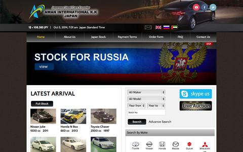 Screenshot of Home Page awan.co.jp - Awan International K.K | Japanese Used Car Exporter | UAE Stock - captured Oct. 4, 2014