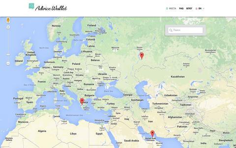 Screenshot of Locations Page advicewallet.com - Locations - AdviceWallet - captured Sept. 13, 2014