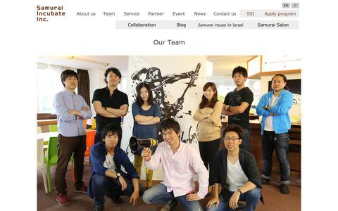 Screenshot of Team Page samurai-incubate.asia - Samurai Incubate.inc - captured Oct. 27, 2014