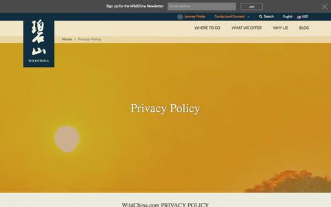 Screenshot of Privacy Page wildchina.com - Privacy Policy | WildChina - captured Jan. 11, 2016