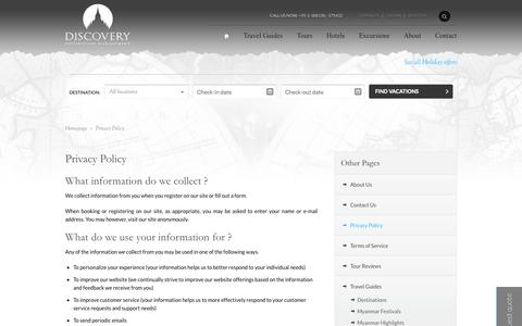 Screenshot of Privacy Page discoverydmc.com - Privacy Policy - Discovery Destination Management - captured Oct. 5, 2014