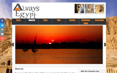 Screenshot of About Page alwaysegypt.com - Always Egypt - Online : About - captured Oct. 8, 2017