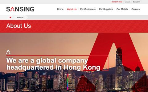 Screenshot of About Page sansinghk.com - Sansing | About Us - captured Oct. 1, 2014