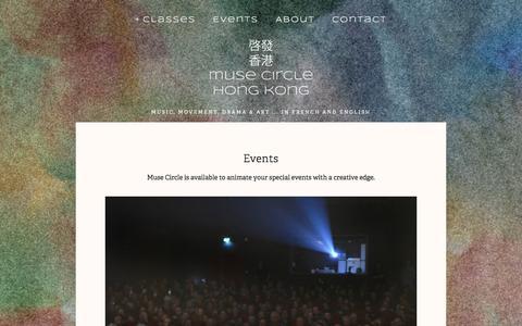 Screenshot of Locations Page musecircle.com - Events — muse circle • hong kong - captured Feb. 22, 2016