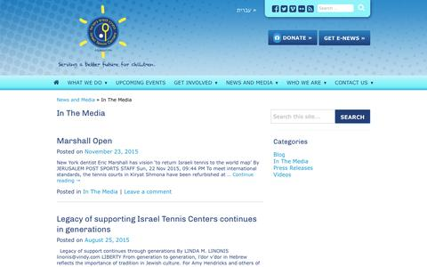 Screenshot of Press Page israeltenniscenters.org - In The Media Archives - Israel Tennis Centers (ITC) - captured Jan. 9, 2016