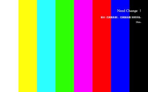 Screenshot of Home Page tvdaili.com - 在线代理 - 最快、最干净、最悠久的在线代理,网页代理 - captured Sept. 23, 2014