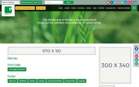 Screenshot of Site Map Page greentvindia.com - Sitemap   GreenTV - captured Sept. 30, 2018