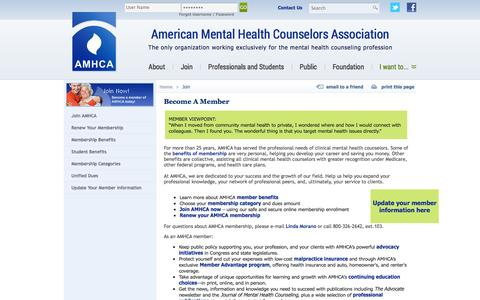 Screenshot of Signup Page amhca.org - Become A Member - captured Sept. 22, 2014