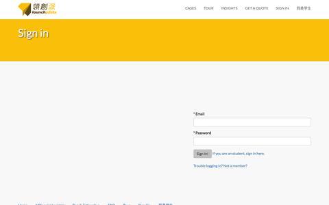 Screenshot of Login Page launchpilots.com - Launchpilots - captured July 3, 2016
