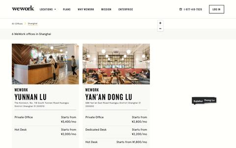 Coworking Office Spaces in Shanghai | WeWork
