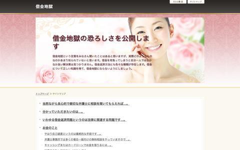 Screenshot of Site Map Page webdesignstudios.org - 繧オ繧、繝医�繝�� - captured Feb. 23, 2016