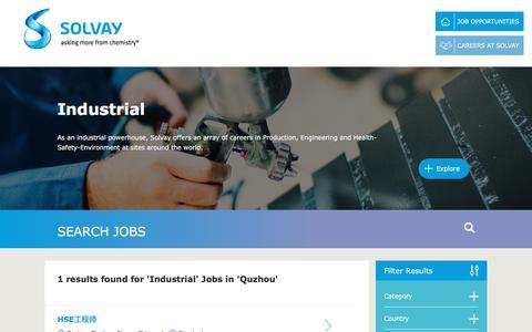 Screenshot of Jobs Page solvay.com - Industrial Jobs in Quzhou at Solvay   Careers at Solvay - captured Dec. 29, 2017