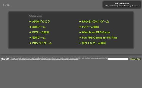 Screenshot of Home Page a-7.jp - a-7.jp-This website is for sale!-a-7 Resources and Information. - captured Oct. 11, 2015